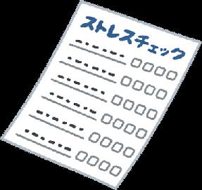 koujyousen-teika-storess