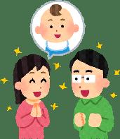 pms-syoujyou-ninsinsyoki