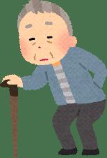 sekicyukankyousakusyou-genin