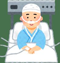 gan-syoujyou-fukumakugan