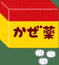 gyakuryuseisyokudouen-kazegusuri