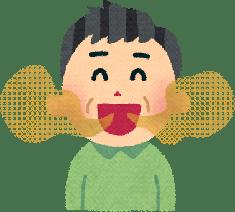 gyakuryuseisyokudouen-kousyu