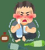 ikaiyou-genin-sake