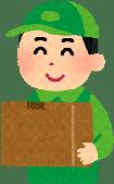 ikaiyou-syokuji-takuhai
