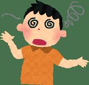 ikaiyou-syoujyou-memai