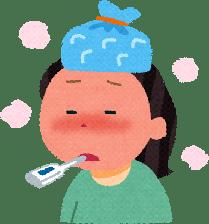 ikaiyou-syoujyou-netu