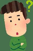 kyusei-jinfuzen-mansei