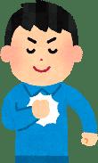 rokkansinkeitu-syoujyou-tikutiku