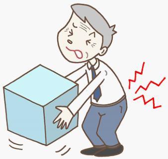 骨粗鬆症の予防法【コラーゲン・食事・日光・運動・薬など】