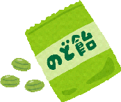 chlamydia-haien-genin