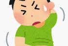 爪の水虫の症状と塗り薬や飲み薬の効果は?病院の何科に行く?