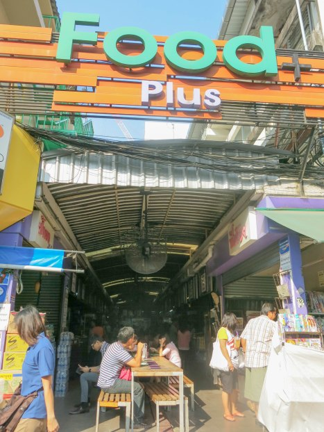 Food Plus (local food stall where you can find various meal)