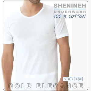 T-shirt, Runde haal hemd met korte mouwen, 100% Katoen