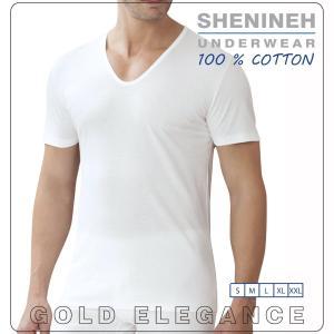 قميص داخلي ياقة V  قطن 100%
