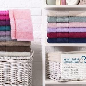 Happy Couples Towels set | 6 pieces