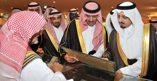 Sultan bin Salman bin Abdul Aziz