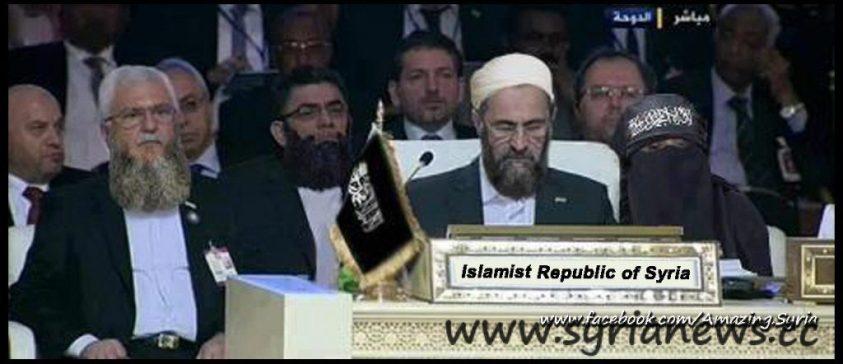 Islamist Syria