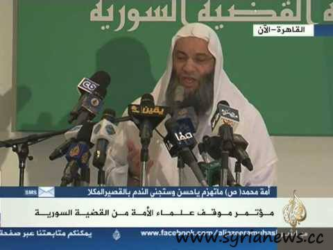 NATO Islamists declare Jihad against Syria