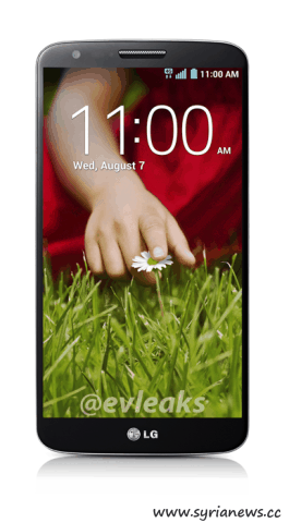 LG G2: Android Flagship Device