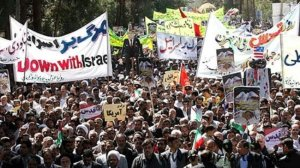Massive rallies underway across Iran to mark Int'l Quds Day (Source: PressTV)