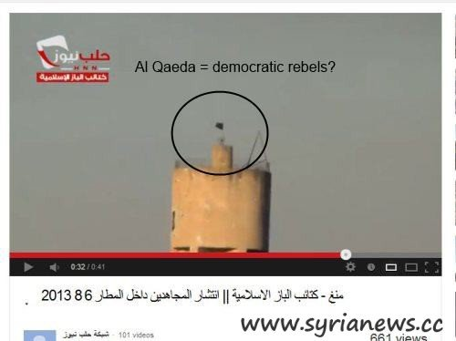 Here, it is the black flag of Al-Qaeda on the Syrian military airport and not the old French mandate-flag.