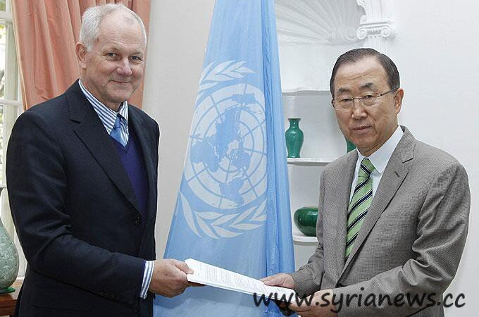 UN Chemical Report