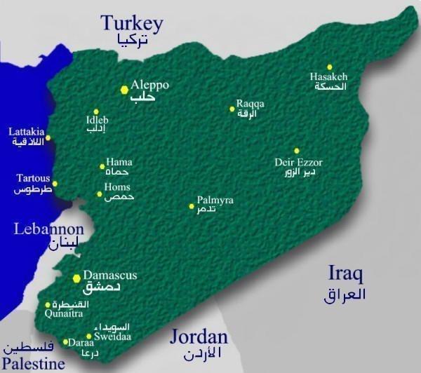 image-Syria-Map.jpg