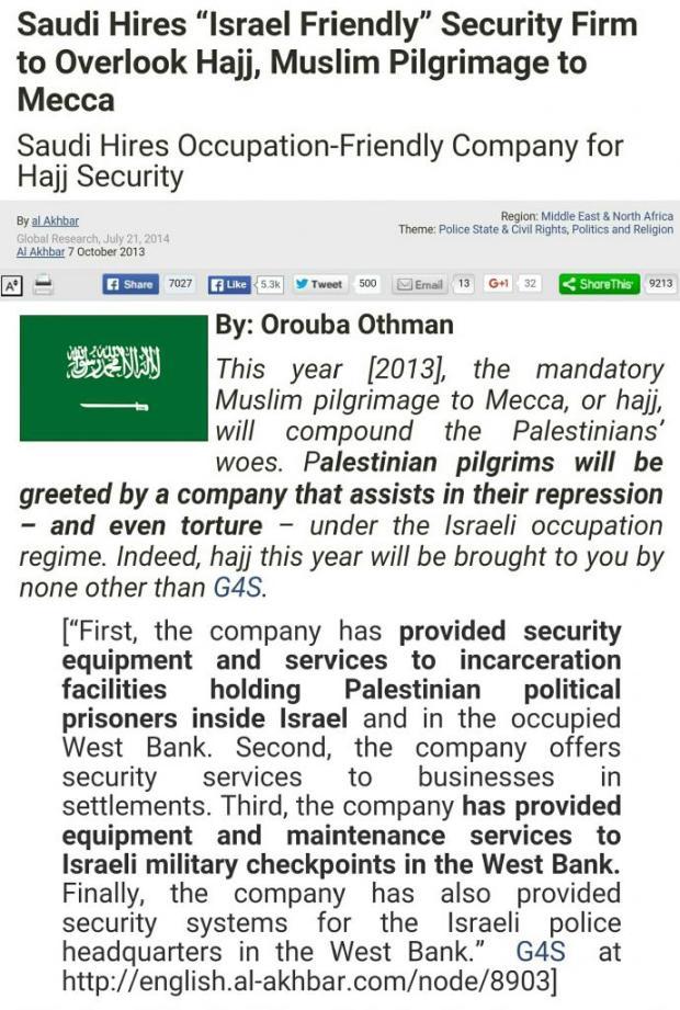 Israeli Friendly Firm Overlooks Hajj Security