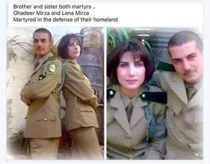 Brother, sister martyrs
