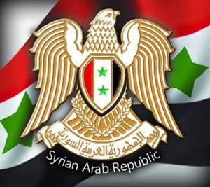 emblem Syria