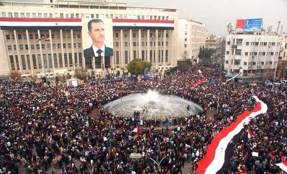 Syrian rally 2011