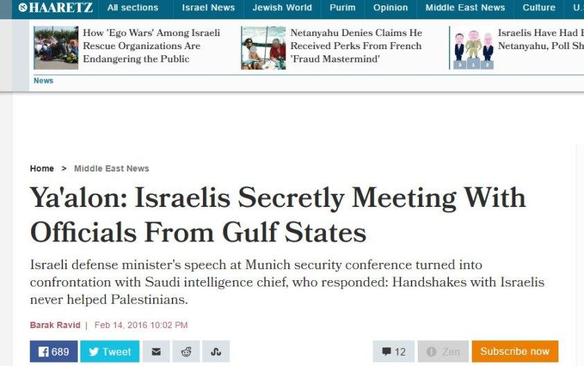 Israel & Gulf