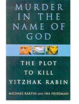 image-Israeli investigative journalists expose Netanyahu's incitement campaign against Rabin