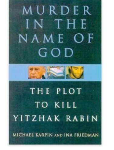 image-Israeli investigative journalists expose Netanyahu's incitement campaign against Rabin