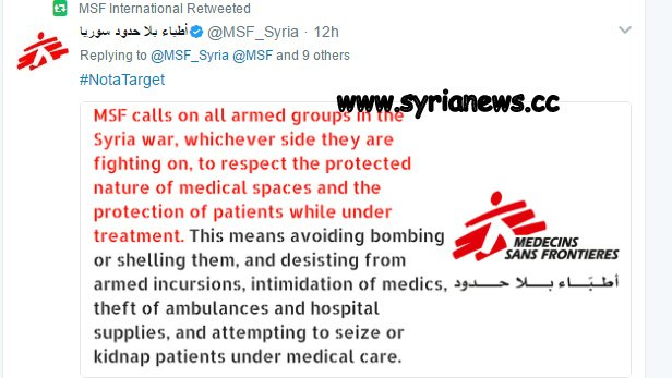 msf french intel op mute when 12 yr old issa kidnapped from hospital