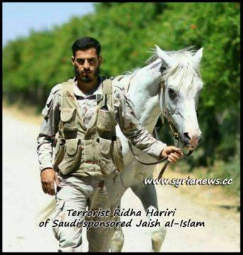 image-Ridha Hariri Jaish al Islam