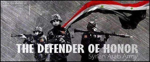 image-SAA Syrian Arab Army Defenders of Honor
