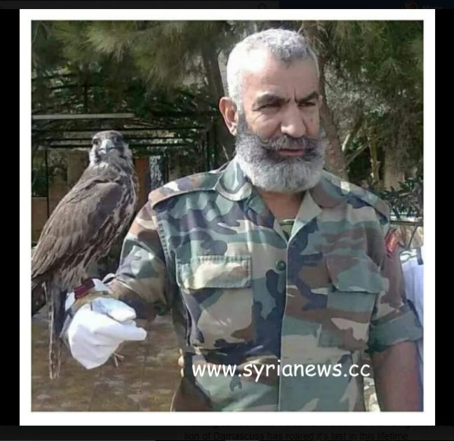 Gen. Zahreddine was martyred by a landmine , courtesy of US taxpayers.
