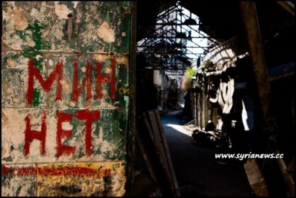 image-Aleppo - No Mines