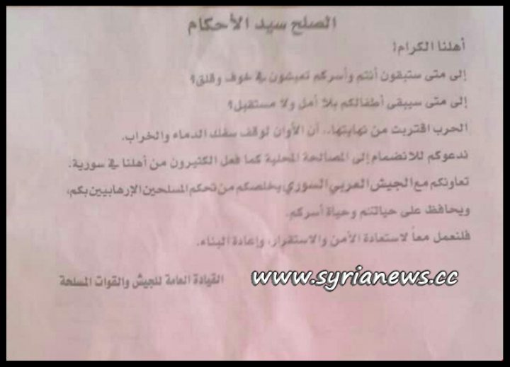 SAA Dropped Leaflets in Idlib Northern Countryside
