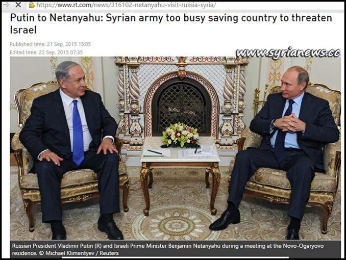 Putin tells buddy Netanyahu Syrian Army busy fighting terrorists so Israel is safe
