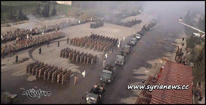 Syria - Largest Terrorists Army in History - Jaysh al-Islam