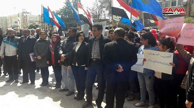Qamishli protest Trump's Golan decision