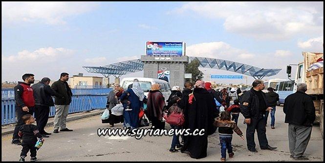 Syrian Refugees Returning from Jordan through Nassib Border Crossing