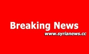 Israel bombing Syria again