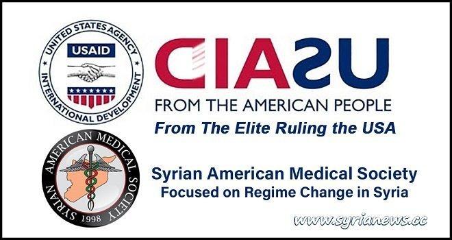 USAID SAMS - CIA NGO Arm