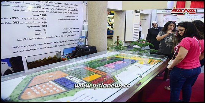 Damascus International Fair 2019 - معرض دمشق الدولي
