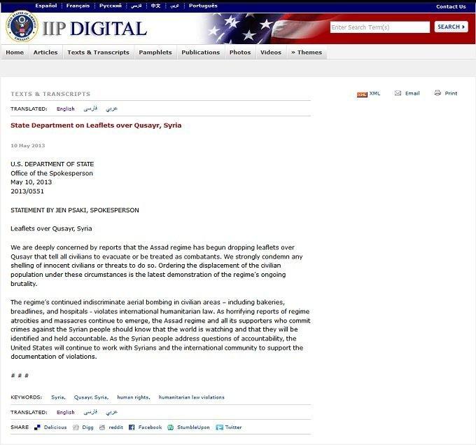 US State Department on Leaflets over Qussayr