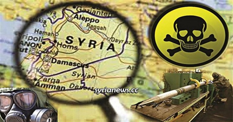 OPCW manipulated Douma chemical attack report - mass grave