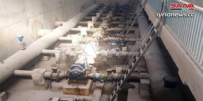 Alouk Drinking Water Station - Al Hasakah Syria